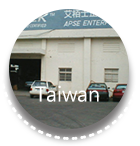 proimages/index/taiwan.png